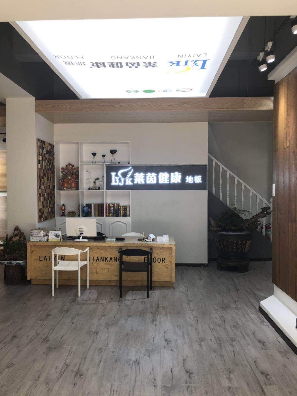 武汉旗舰店